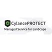 AIアンチウイルス『CylancePROTECT』 製品画像