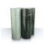 工業用防食テープ 「ヘルメチック防食テープ」 製品画像