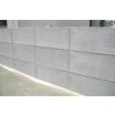 【コンクリート製壁材・組積材】『MC型枠ブロック デリス』 製品画像