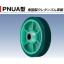 樹脂製ウレタンゴム車輪滑り軸受(PNUAタイプ) 製品画像