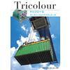 工作機械、建機向け ロータリーアクチュエーター 「トリコロール」 製品画像