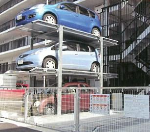 車場 立体 駐