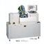 フィルム方式超仕上盤『スーパーフィニッシャーSFC025PMd』 製品画像
