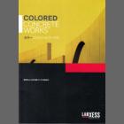 ランクセス株式会社『カラーコンクリートワークス 総合カタログ』 製品画像