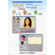 Web会議システム「VQSコラボ」Standard版 製品画像