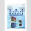 CRTディスプレイモジュール 総合カタログ 製品画像
