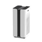 空気清浄機『ウイバス-C1』 製品画像