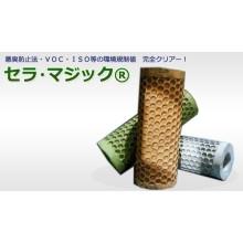 セラミックス触媒による脱臭システム『セラ・マジック』 製品画像
