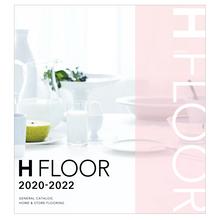 クッションフロア見本帳「2020-2022 Hフロア」 製品画像