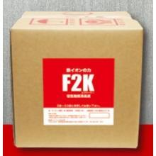 ごみ収集車(パッカー)専用消臭剤 空気触媒消臭液『F2K』 製品画像