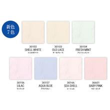 【カラーサンプル】EVERWALL ダイアトーマス 製品画像