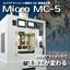 カメラアライメント NC微細加工機 Micro MC-5 製品画像