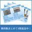 【まとめて4冊事例集進呈】大型製缶加工メーカーによる加工事例集 製品画像