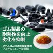 アルキルフェノール樹脂<PRシリーズ> 製品画像