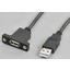 USB2.0 Aメス端子-Aオス端子パネルマウントケーブルタイプ 製品画像