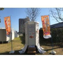 備蓄型組立式個室トイレ『ほぼ紙トイレ』【イベントでも活躍!】 製品画像