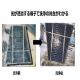重曹ベースの化学洗浄剤『サンファイブパワー』【エレメント用】 製品画像