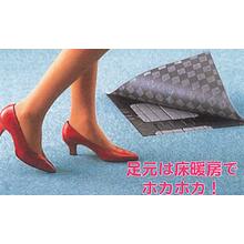 電気床暖房『エコ・ゆにっと』とOAフロア『ネットワークフロア』 製品画像