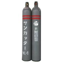 水素ガス切断サンカッター『HL-1』 製品画像