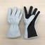 医療産廃向け耐切創・耐突刺安全作業手袋『FSシリーズ』 製品画像
