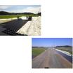 プラロードのレンタル事例 農林水産省関東農政局 製品画像