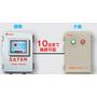 【24時間監視】昭和電機『とらぶるレーサ2PLUS』【見える化】 製品画像