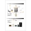 Wi-Fiを使ったホームオートメーションの仕組み! 製品画像