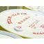 絶縁油『サンオームオイル』 製品画像