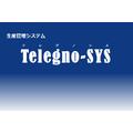 【動画更新!】生産管理システム『Telegno-SYS』 製品画像