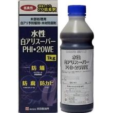 白アリ予防駆除・木材防腐剤『水性白アリスーパーPHI・20WE』 製品画像