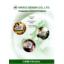 総合カタログ 水晶デバイス 製品画像