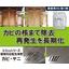 【サンプルOK】G-Ecoシリーズ 環境対応型洗浄剤 カビ・ヤニ 製品画像