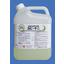 G-Ecoシリーズ 環境対応型洗浄剤 カビ・ヤニ 製品画像