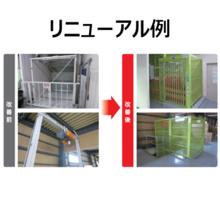【リニューアル提案】垂直搬送機『トレーリフター』 製品画像