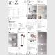 インテリア雑貨『アボード製品ラインアップ』  製品画像