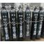 高圧ガス 配送サービス 製品画像