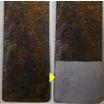 除サビ・酸化被膜除去剤『デラスター』 製品画像