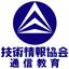 【通信教育】医薬品医療機器法入門 2020 (No.00702) 製品画像