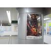 【ポスターグリップ導入事例】JR東日本様横浜駅 製品画像