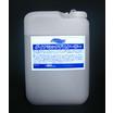 安全&超強力!強酸性スケール洗浄剤『ダイナミックデスケーラー』 製品画像