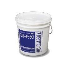 亜硝酸塩含有塗布型鉄筋防錆剤 RCガーデックス防錆強化剤 製品画像