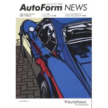 AutoForm NEWS No.26 製品画像