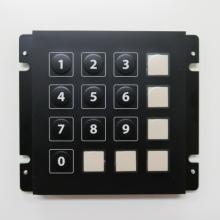 産業用テンキーボード『HB-16M-1』 製品画像