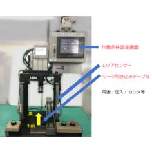 『安心・簡単・確実卓上引き込みプレス機』 製品画像