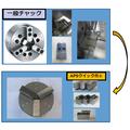 【導入事例-02】建設部材製造 製品画像