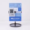 非接触型・自動検知温度計「X・Guard / エクス・ガード」 製品画像