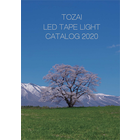 LEDテープライト総合カタログ2020! 製品画像