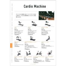 Cardio Machine 製品カタログ 製品画像