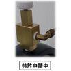 給脂状況確認ツール『グリースチェッカーKGC-01』※特許申請中 製品画像