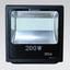 LED投光器 200W 【LD-4T】 製品画像